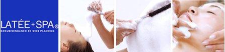洗顔専門店「ラテスパ」